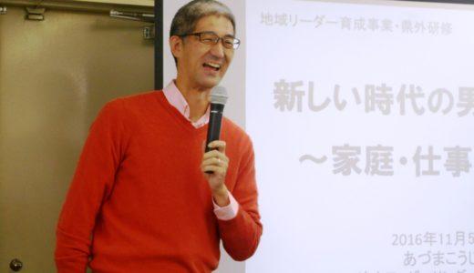 熊本県「地域リーダー育成研修」